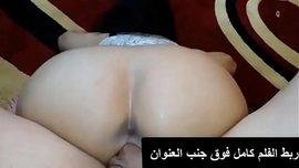 عراقية ملظلظة تتناك من حبيبها في خرم كسها نيك خلفي