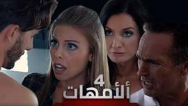 مسلسلات الأفلام الإباحية العربية