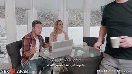 الام والابن مترجم - مشروع ألأبن أن ينيك أمه