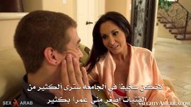 ينيك ام صديقه من طيزها بغياب ابنها |مترجم