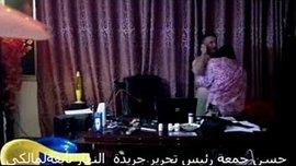 فيلم سكس رئيس التحرير المصري في المكتب كامل