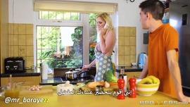 چوردي مساعد المطبخ – سكس مترجم