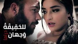 سكس اغتصاب مراهقات مترجم الأفلام الإباحية العربية