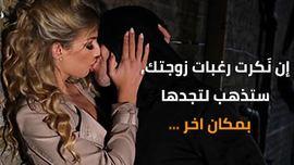 جولة ليلية سكسي خيانة زوجية مترجم عربي الفيديو الإباحية