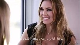 مواعدة جنسية و سحاق ثلاثي بين شرموطة و الأم السكسي والابنة المراهقة مترجم عربي