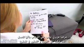 نيك أجنبي مترجم عربي وشاب ينيك زوجة صاحبه المزة الجامدة في غيابه