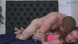 بنات يمشون فى الشارع لكى يتناكو الأفلام الإباحية العربية