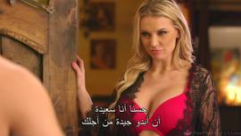 مساج الأفلام الإباحية العربية
