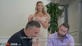 نيك مترجم خيانة شكر مديره على الترقية بنيك الزوجة الفيديو الإباحية