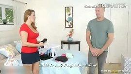 سكس امهات مترجم عربى ولد ينيك امه بحرارة فى كسها