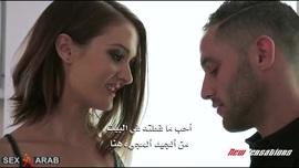 سكس افلام عربية في كل مكان في العالم العربي والإسلامي من قبل أن تكون هناك من لا يستحق ٥