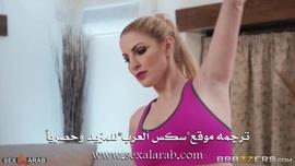 امك عند امه الأفلام الإباحية العربية