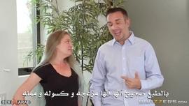 سكس خيانة مترجم   لا تامني على زوجك مع اختك الحارة صاحبة الزباب الكبيرة