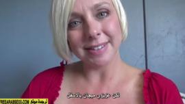 الام تخرج ابنها من عزلته بالنيك الفيديو الإباحية
