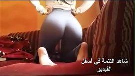 شاهدني وانا انيك صديقتي المغربية في أروع سكس عربي مغربي