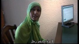 موظفة عربية مغربية محجبة تمارس السحاق مع موظفة هولاندية