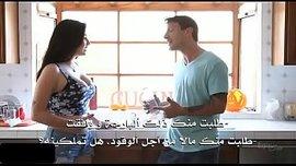 افلام نيك مترجمة عربى الزوجة الشرموطة تعشق النيك من الزنوج العرب