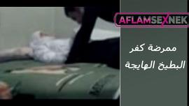 سيكس مصري نيك ممرضة كفر البطيخ المحجبة الفيديو الإباحية