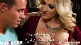 شميل تنيك زوجة صديقها مترجم الأفلام الإباحية العربية