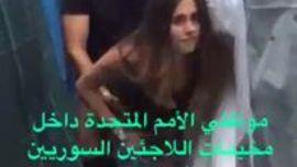 موظفي الامم المتحدة في لبنان فضائح سكس