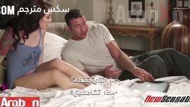 مشاهدة افلام سكس الأفلام الإباحية العربية