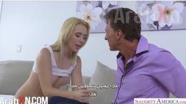 سكس شقراء مترجم الأفلام الإباحية العربية