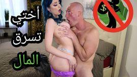 سكس اخوات مترجم الأفلام الإباحية العربية
