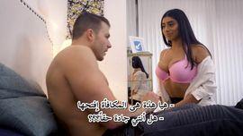 سكس مترجم ألممرضة ألسارقة افلام نيك مترجمة الفيديو الإباحية