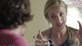 سكس محارم اغراء مترجم الأفلام الإباحية العربية