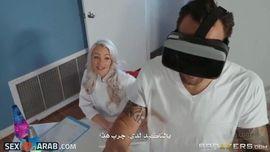يصنع حبيبة للنيك سكس واقع افتراضي مترجم
