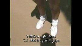 افلام سكس اجنبى مترجم عربي نيك امرأة سكسيه جسمها قنبلة