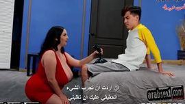 شاب صغير ينيك طيز صديقة امه المربربة مترجم