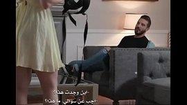سكس مترجم للعربية مغربية تتناك من امريكي