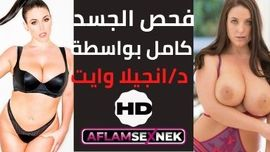 نيك دكتور للمريضه بالعافيه الأفلام الإباحية العربية