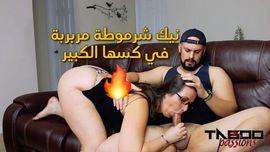 نيك الشرموطة المربربة في كسها الكبير سكس مربربة مترجم