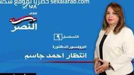 فيديو جنسي عراقي مسرب للنائبة انتظار احمد جاسم تعرض بزازها الكبيره