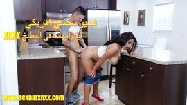 فيديو سكسي امريكي نيك امهات فى المطبخ xnxx