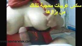 سكس عربيات محجبة تتناك من بزازها وكسها arab sex