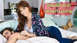 الام الهائجة و ابنها الدلوع - سكس محارم مترجم